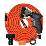 GRÜNTEK Flexibler Gartenschlauch-Set Cobra dehnbar bis 22,5 m / 75Ft Schlauch mit Gartenbrause, 3/4' und 1/2' Quick-Fix Adapter, (Kunststoff-Adapter), Wasserschlauch Flexischlauch ohne Schlauchwagen